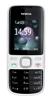 Ремонт Nokia 2690