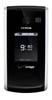 Ремонт Nokia 2705