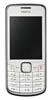 Ремонт Nokia 3208c