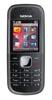 Ремонт Nokia 5030