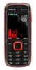 Ремонт Nokia 5130