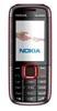Ремонт Nokia 5132