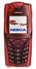 Ремонт Nokia 5140