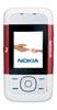 Ремонт Nokia 5200