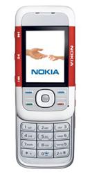 Ремонт Nokia 5300