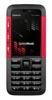 Ремонт Nokia 5310