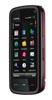 Ремонт Nokia 5900