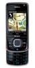 Ремонт Nokia 6208