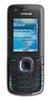 Ремонт Nokia 6212