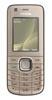 Ремонт Nokia 6216