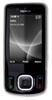 Ремонт Nokia 6260 slide
