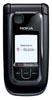 Ремонт Nokia 6263