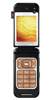 Ремонт Nokia 7390