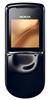 Ремонт Nokia 8800 sirocco