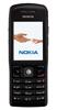 Ремонт Nokia E50