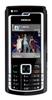 Ремонт Nokia N72