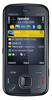 Ремонт Nokia N86