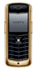 Ремонт Nokia Vertu