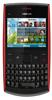 Ремонт Nokia X2-01