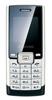 Ремонт Samsung B200