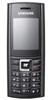 Ремонт Samsung B210