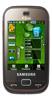 Ремонт Samsung B5722