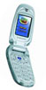 Ремонт Samsung E330