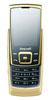 Ремонт Samsung E848