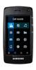 Ремонт Samsung F520