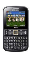 Ремонт Samsung GT-E2222