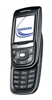 Ремонт Samsung S400i