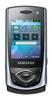 Ремонт Samsung S5530
