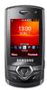 Ремонт Samsung S5550