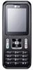 Ремонт LG GB210