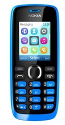 Ремонт Nokia 112