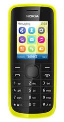 Ремонт Nokia 113