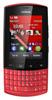 Ремонт Nokia Asha 303