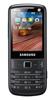 Ремонт Samsung C3782